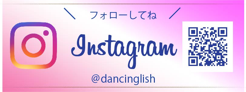 Instagramでも情報発信中です!